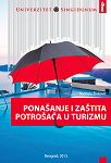 Ponašanje i zaštita potrošača u turizmu