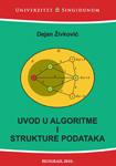 Uvod u algoritme i strukture podataka - Staro izdanje