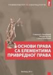 Osnovi prava sa elementima privrednog prava
