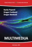 Multimedija - Staro izdanje