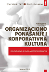 Organizaciono ponašanje i korporativna kultura
