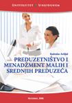 Preduzetništvo i menadžment malih i srednjih preduzeća