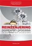 Reinženjering poslovnih procesa na integrisanom univerzitetu