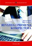 Revizija i primena kompjutera