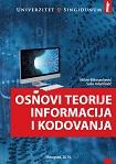 Osnove teorije informacija i kodovanje