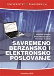 Savremeno berzansko i elektronsko poslovanje