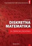 Diskretna matematika - staro izdanje