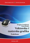 Vektorska i rasterska grafika - Praktikum