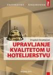 Upravljanje kvalitetom u hotelijerstvu