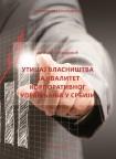 Uticaj vlasništva na kvalitet korporativnog upravljanja u Srbiji