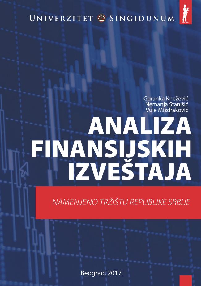 Analiza finansijskih izveštaja - drugo izmenjeno i dopunjeno izdanje