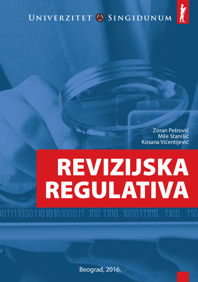Revizijska regulativa
