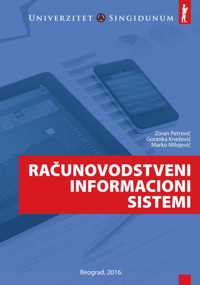 Računovodstveni informacioni sistemi