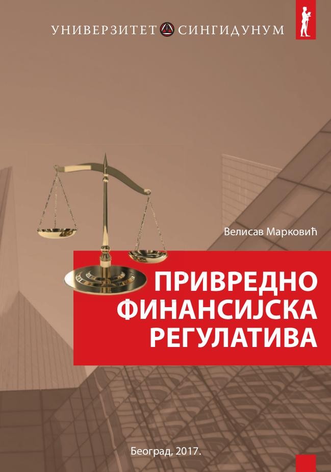 Privredno-finansijska regulativa