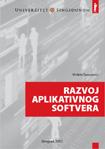 Razvoj aplikativnog softvera