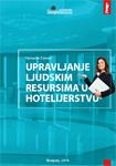Upravljanje ljudskim resursima u hotelijerstvu