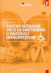 Fizičko vežbanje dece sa smetnjama u razvoju i invaliditetom