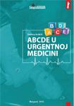 ABCDE u urgentnoj medicini