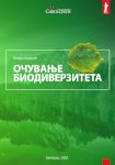Očuvanje biodiverziteta