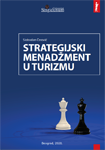 Strategijski menadžment u turizmu